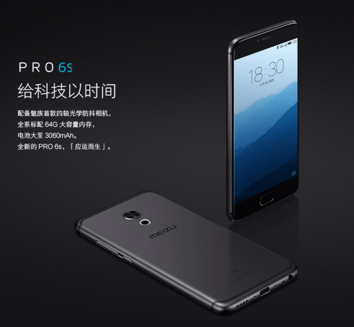 Meizu Pro 6s Unveiled with Improved Camera, Bigger Battery