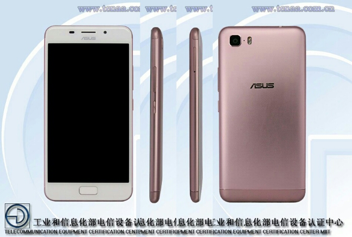ASUS_X00GD: New Asus Smartphone With Android 7.0, 4850mAh Battery