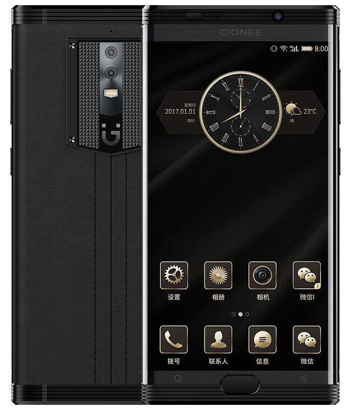 Official: Gionee M2017 with 6GB RAM, 7000mAh Battery, Dual Rear Cameras