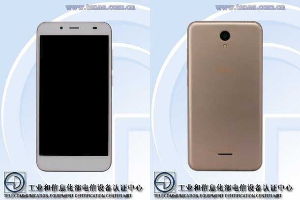 iVVi V1 with YunOS 5.1.1 Surfaces on TENAA