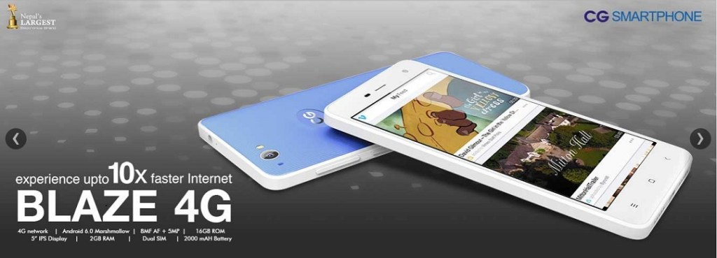 CG Mobile Blaze 4G LTE Smartphone Debuts in Nepal