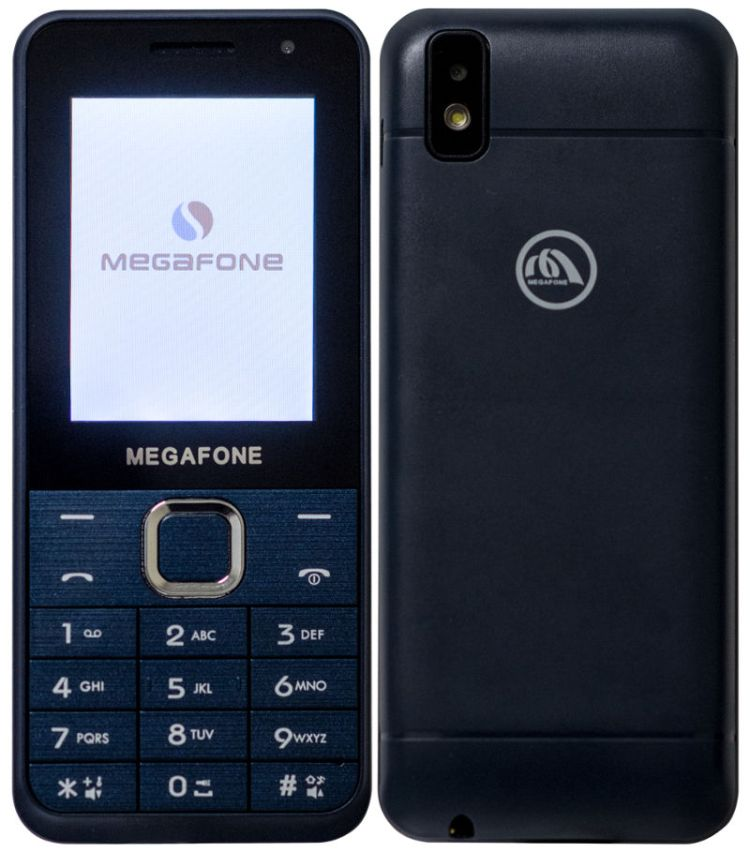Qualcomm 205 Mobile Platform/ VoLTE feature phone with a keyboard developed by FIH/Megafone