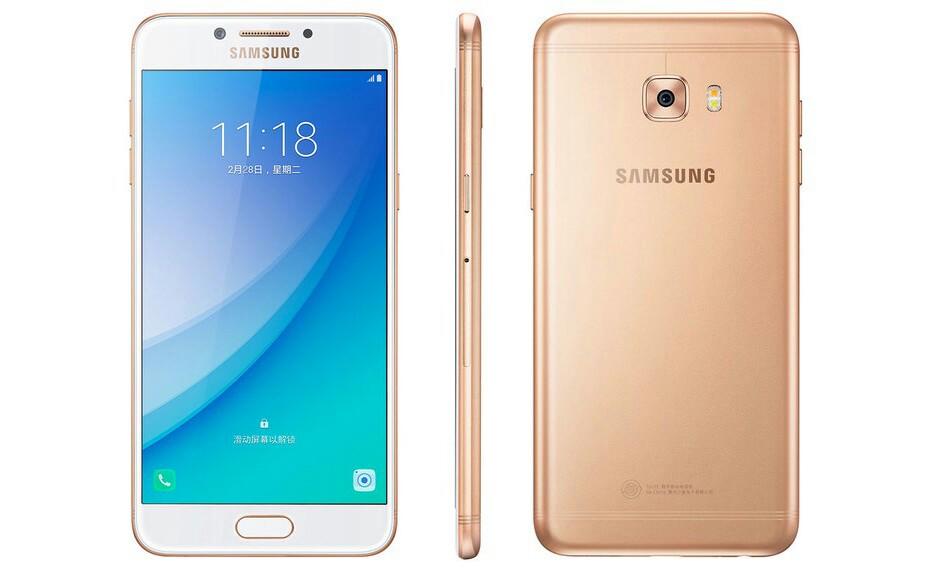 Samsung Galaxy C5 Pro Champagne Gold