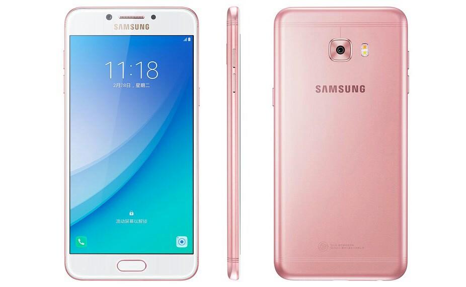 Samsung Galaxy C5 Pro Rose Gold