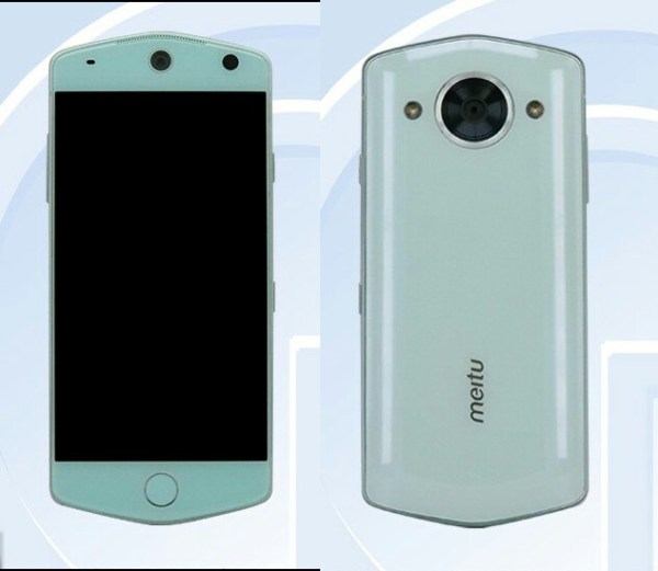 Meitu MP1611 Certified With 21MP Rear Camera, 12MP Front Camera