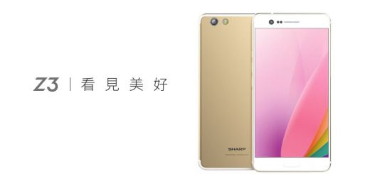 Sharp Z3 Debuts with 5.7-inch QHD display, Snapdragon 652 SoC in Taiwan