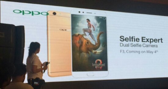 Oppo CPH1609 (Oppo F3) Specs Leaks Ahead of Official Launch