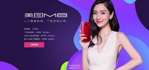 Meitu M8 successor to this year's Meitu T8
