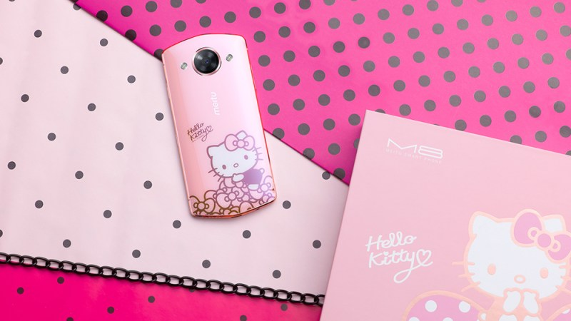 Meitu M8 Hello Kitty Special Edition