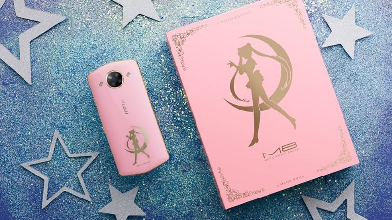 Meitu M8 Sailor Moon Limited Edition