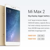 Official: Xiaomi Mi Max 2 with 6.44-inch FHD display, 5300mAh battery