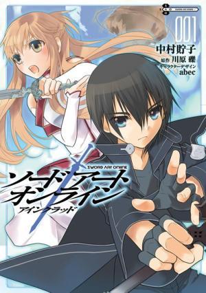 Manga, Volume 1