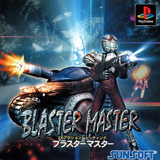 Blaster Master ps jp