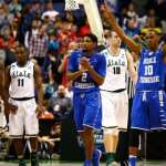 Cinderella Teams who can Win in the 2017 NCAA Tournament Part One
