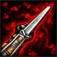 bloodforge.jpg