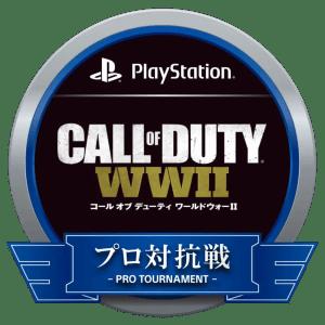 Japan CoD Tournament