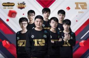 RNG made some roster changes for Spring Split 2017