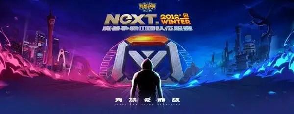 NeXT Winter 2018
