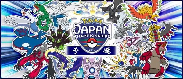 2019 Pokemon Japan Championships