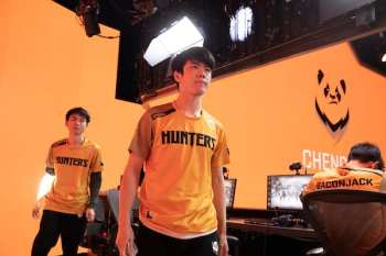Chengdu Hunter Ameng