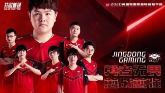 JD Gaming is your LPL Spring Split Champion