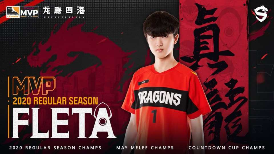 Fleta Overwatch League MVP