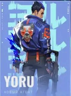 Yoru Valorant