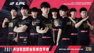 Royal Never Give Up are your 2021 MSI champions