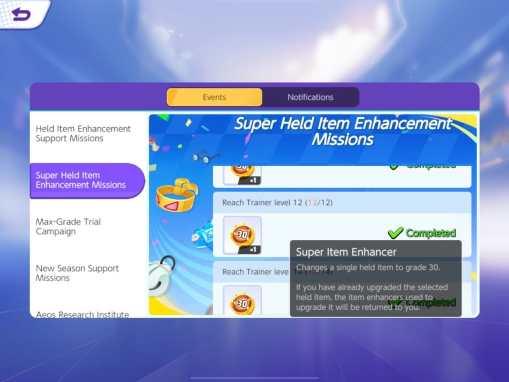 Super Item Enhancers