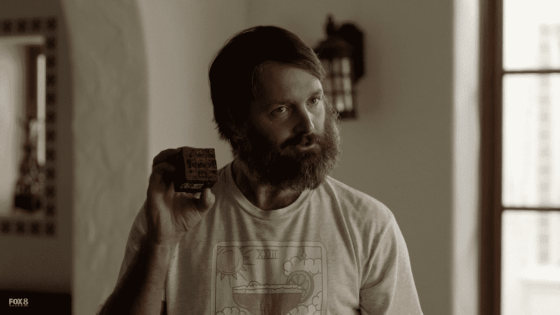 tandy finds rubiks