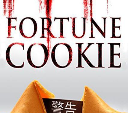 2016_fortune_cookie_poster
