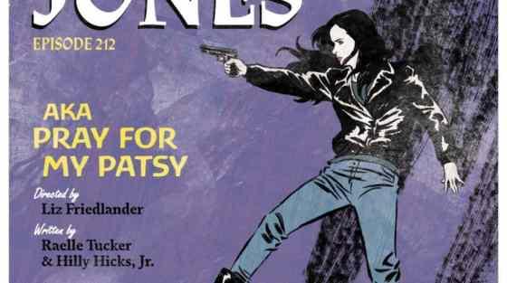 Jessica Jones 212 Poster copy