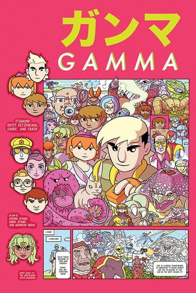Cover for Gamma #1
