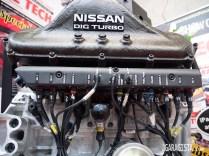 Delta Wing Engine: Intake Manifold.