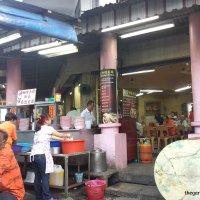 The Myth Curry Fish Head, Farlim (Bandar Baru Air Itam), Penang