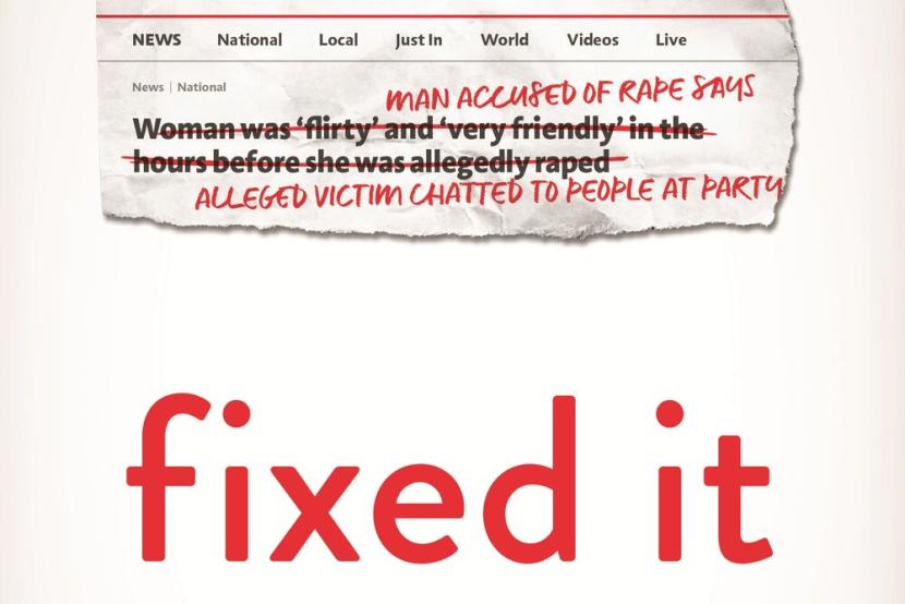 Fixed It_Jane Gilmore_The Garret
