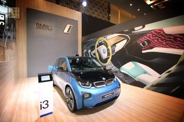 Mobil Hybrid - BMW i3