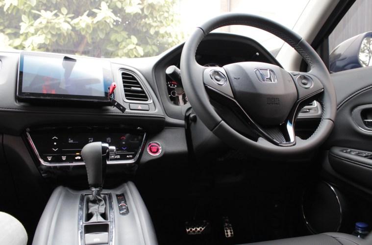 Lebih Dekat dengan New Honda HR-V 1.5L E Special Edition