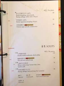 The Gastronome Restaurant Reviews - Made in China