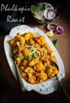 Bengali Cauliflower Roast