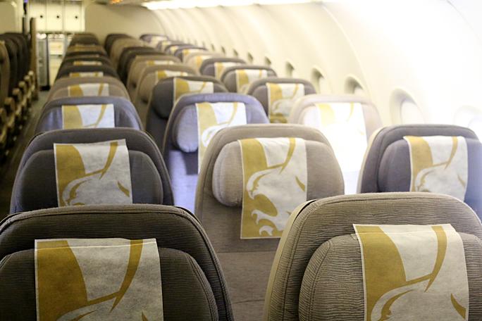 Gulf Air economy seats