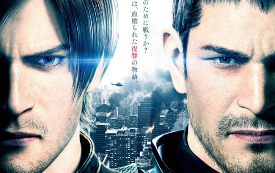 Resident Evil Vendetta Capcom Leon Chris Rebecca