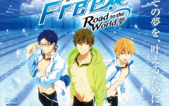 Road to the World Free