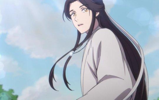 Tian Guan Ci Fu Special Episode, Xie Lian Ring