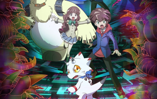 Digimon Ghost Game image