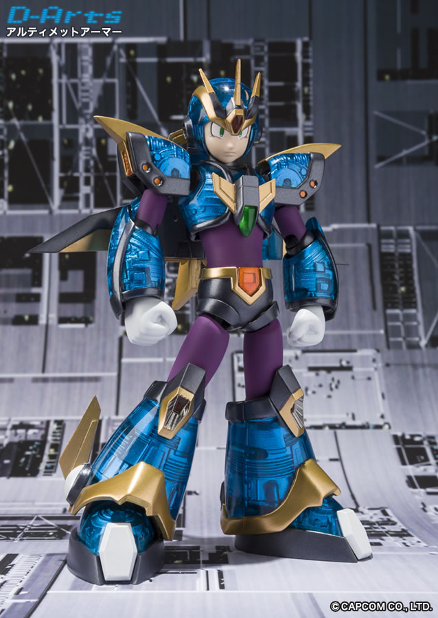 Mega Man Ultimate Armor Action Figure front