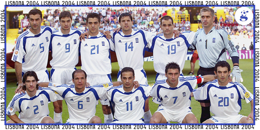 Lisbona 2004