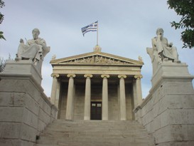 The Academy of Athens (Sébastien Bertrand) - Your Friday Phil - philosophy article