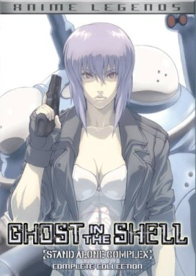 Ghost in the Shell Stand Alone Complex box art - Rupert Sanders, Scarlett Johansson - white-washing, analysis, anime comparison