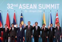 ASEAN Summit 32nd
